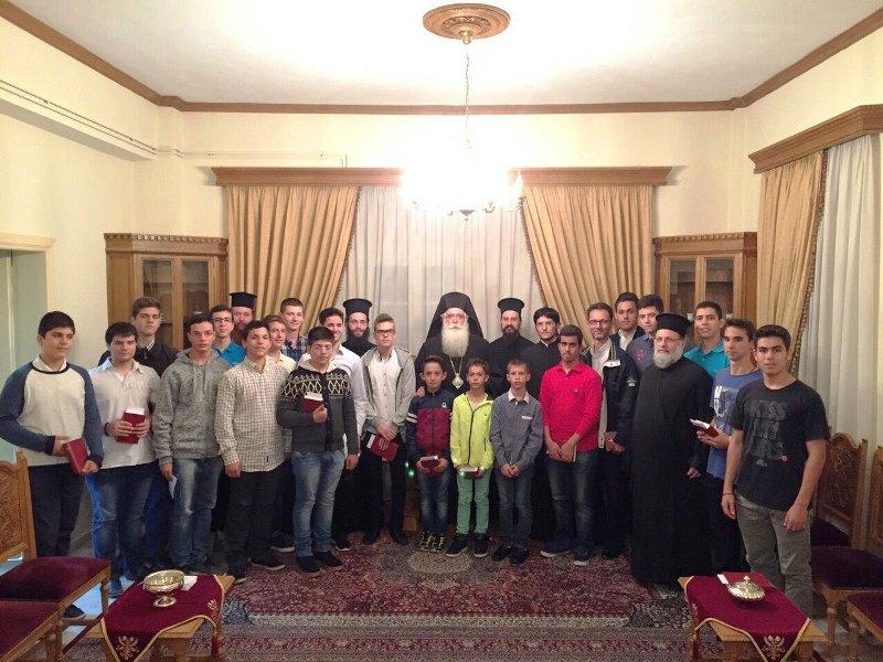 Άγιος Δάναξ, Αναγνώστες Ιεράς Μητροπόλεως Δημητριάδος