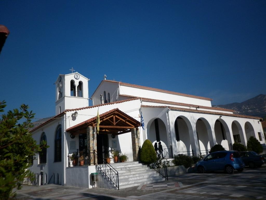 Ιερός Ναός Αγίας Παρασκευής Βόλου