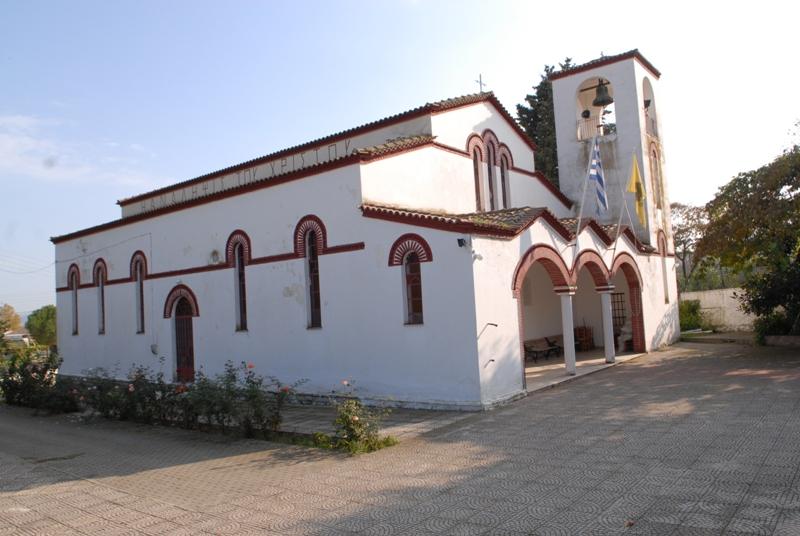 Ιερός Ναός Αναλύψεως Χριστού Χλόης