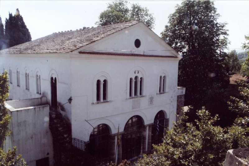 Ιερός Ναός Μεταμορφώσεως Ζαγοράς