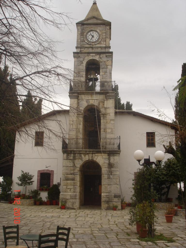 Ιερός Ναός Αγίας Κυριακής Ζαγοράς