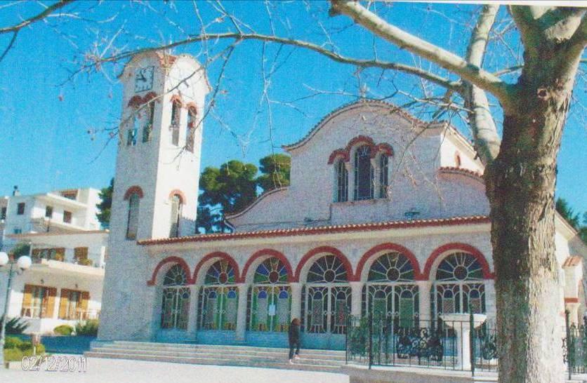 Ιερός Ναός Αγίου Γεωργίου Νέας Αγχιάλου