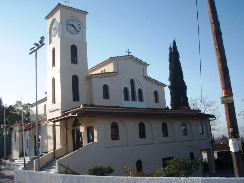 Ιερός Ναός Αγίας Αικατερίνης Βόλου