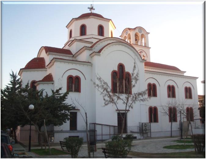 Ιερός Ναός Αγίου Σπυρίδωνος Βόλου