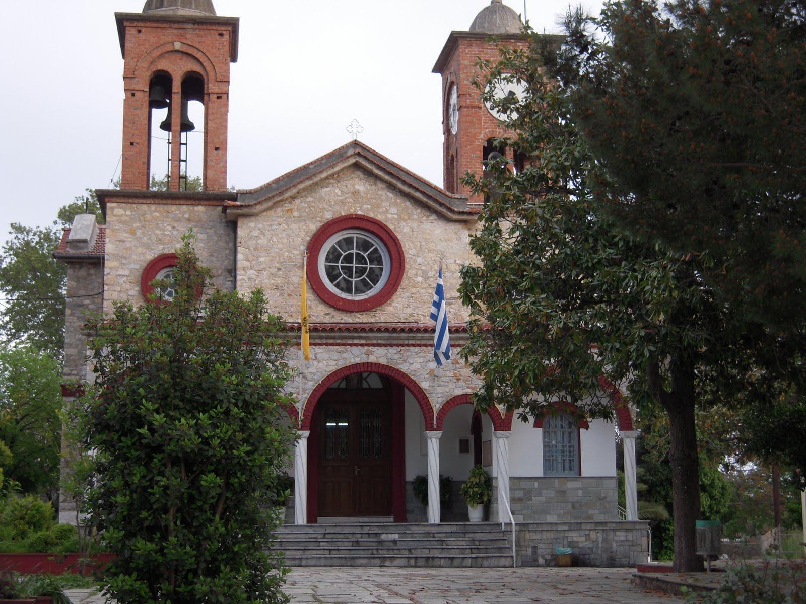 I.N. Αγίου Αθανασίου Άνω Λεχωνίων