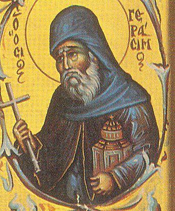 Άγιος Γεράσιμος Μακρινίτσας