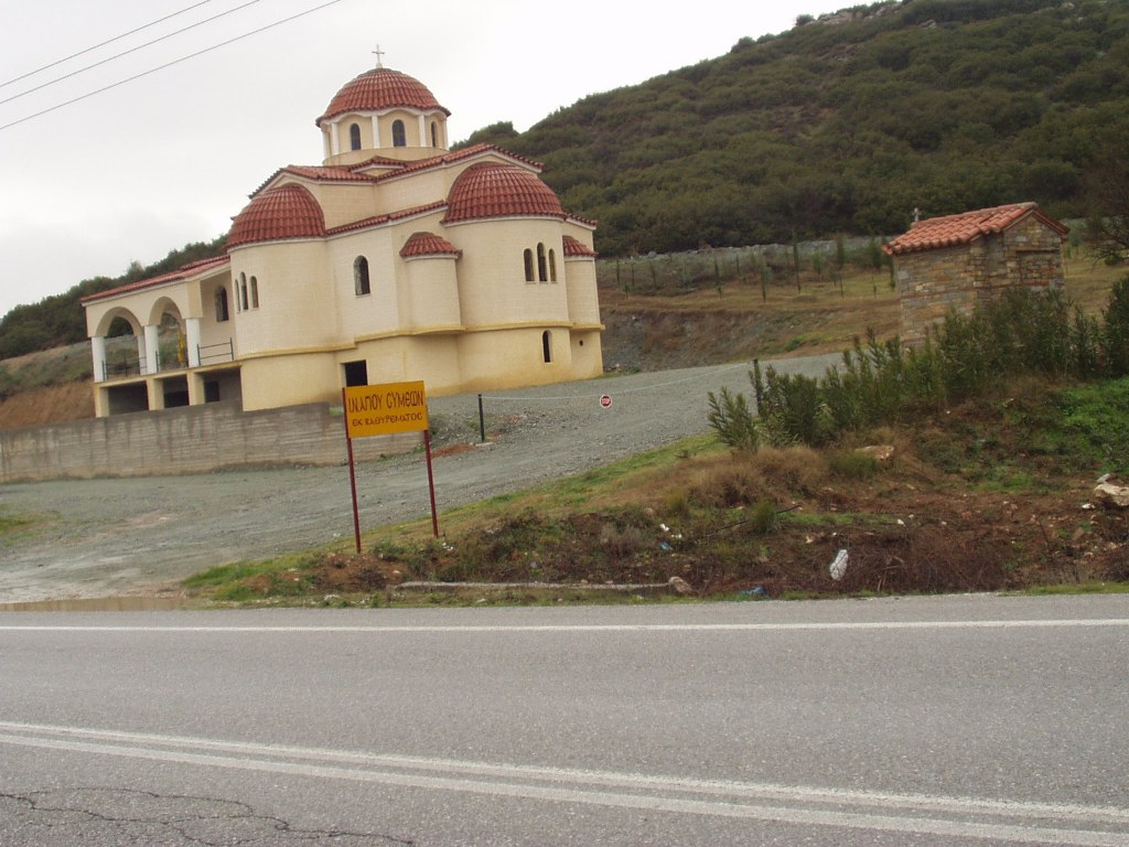 Ιερός Ναός αγίου Σιμεών