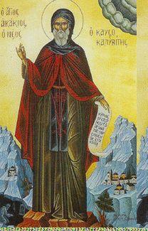 Άγιος Ακάκιος ο καυσοκαλυβίτης
