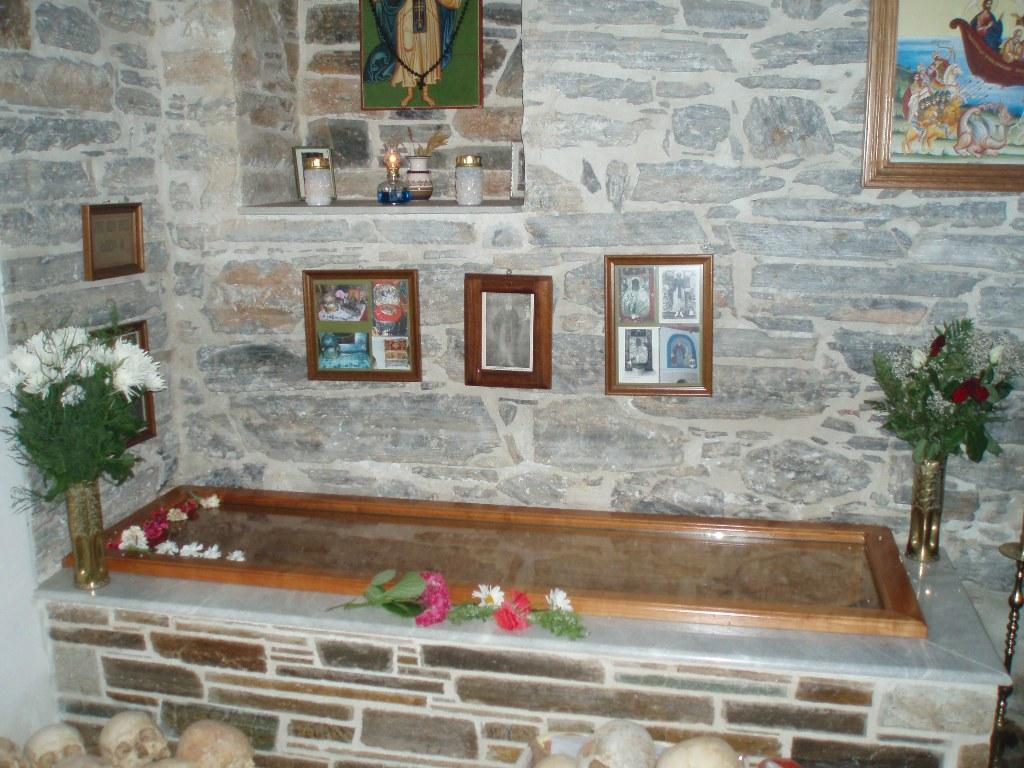 Τάφος Αγίου Γερασίμου