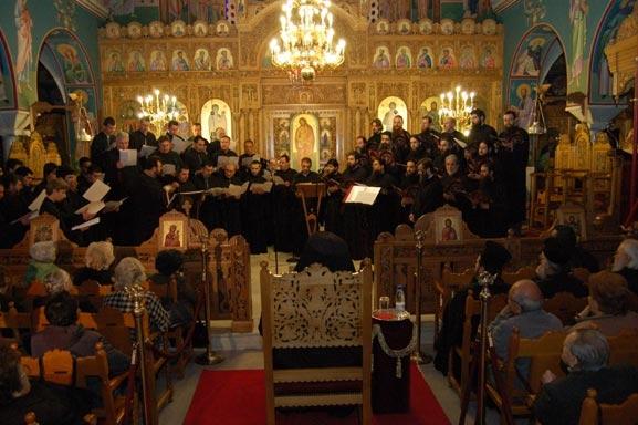 Χορωδία Κληρικών Ιεράς Μητροπόεως Δημητριάδος