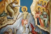 Ομιλία π. Σίμωνος Δερβίση στον Μέγα Εσπερινό των Θεοφανείων