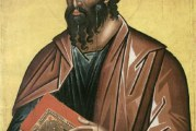 Δ΄ Γενική Ιερατική Σύναξη – Ενημέρωση των Κληρικών μας σε θέματα ενδοοικογενειακής βίας