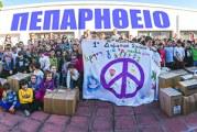 Αποστολή τροφίμων στον «ΕΣΤΑΥΡΩΜΕΝΟ» από σχολείο της Σκοπέλου