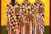 Η εορτή των Τριών Ιεραρχών στη Μητρόπολή μας – Η Τοπική μας Εκκλησία τιμά τον παλαίμαχο Εκπαιδευτικό Ιωάννη Πατρίκο