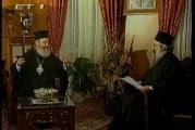 Ο Αρχιεπίσκοπος Αθηνών Χριστόδουλος στο Αρχονταρίκι(Video)