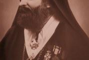 Μνημόσυνο Μητροπολίτου Δημητριάδος Δαμασκηνού, κατά την Εθνική Ημέρα μνήμης του Ολοκαυτώματος