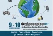Το δημιουργικό και ασφαλές διαδίκτυο απέναντι στο φαινόμενο του εθισμού 9 -10 Φεβρουαρίου 2017 Ομιλίες – Παρουσιάσεις – Εργαστήρια για εκπαιδευτικούς και γονείς