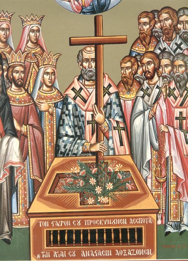 Γ΄ Κυριακή των Νηστειών – Δ΄ Κατανυκτικός Εσπερινός (ενεργά links αναμετάδοσης video)