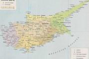 Στην Μεγαλόνησο Κύπρο ο Μητροπολίτης μας