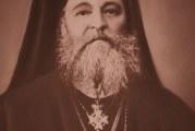 Μητροπολίτης Δημητριάδος Γρηγόριος Ε´ (1838-1907)