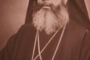 Μητροπολίτης Δημητριάδος ᾿Ηλίας (1917-1990)