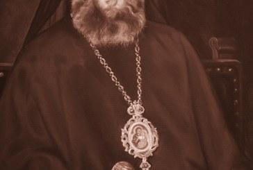 Μητροπολίτης Δημητριάδος Χριστόδουλος (1939-2008)