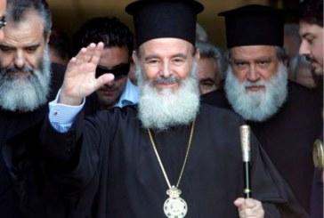 Στις 3 Φεβρουαρίου επετειακές εκδηλώσεις μνήμης για τον Αρχιεπίσκοπο Χριστόδουλο στον Βόλο