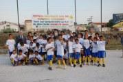Αθλητικός Σύλλογος «Δημητριάς»