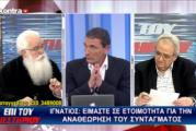 Συνέντευξη του Σεβ. Δημητριάδος κ.Ιγνατίου, στην εκπομπή «Επί του Πιεστηρίου» στο Kontra Channel, την Τρίτη 04/04/2017(video)