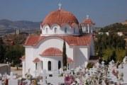 Πανήγυρις του Αγίου Λαζάρου στο νέο Κοιμητήριο