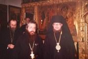 Εκοιμήθη ο Αρχιεπίσκοπος Βρότσλαβ και Στέτσιν Ιερεμίας