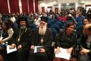 Ομιλία του Μητροπολίτου Δημητριάδος κ. Ιγνατίου για το Μάθημα των Θρησκευτικών στην Λευκωσία