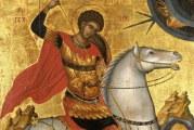 Πανηγύρεις Αποστόλου Θωμά και Αγίου Γεωργίου