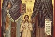Πανηγύρεις Αγίου Ραφαήλ