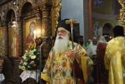 Εορτή του Αγίου Θεοκλήτου στην Ιερισσό – Παρακολουθήστε το κήρυγμα του Μητροπολίτου Δημητριάδος κ. Ιγνατίου(video)