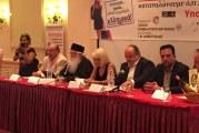 Χαιρετισμός του Σεβ. Μητροπολίτου Δημητριάδος κ. Ιγνατίου, στην εκδήλωση για την προβολή των στόχων που πραγματοποιεί το Κίνημα Πολιτών: «Καταναλώνουμε ότι παράγουμε»
