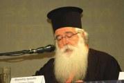 50 Χρόνια από τη συγκρότηση της Β' Συνόδου του Βατικανού: Σκέψεις ενός Ορθόδοξου Επισκόπου