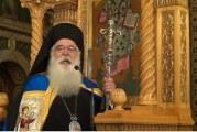 """Δημητριάδος Ιγνάτιος: """"Στην ησυχία μπορούμε να βρούμε το Θεό"""""""