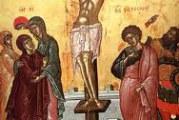 Η Ακολουθία των Αχράντων Παθών – Η Ακολουθία της Αποκαθηλώσεως στον Λόφο της Παναγίας Ξενιάς – Λιτάνευση του Επιταφίου στα Κοιμητήρια
