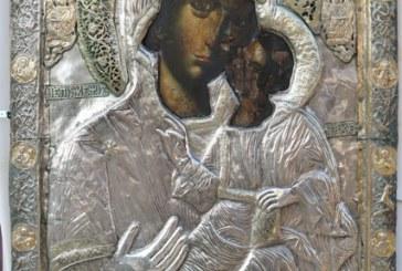 Η Ιερά Εικόνα της Παναγίας «Επισκέψεως στην Ανάληψη»