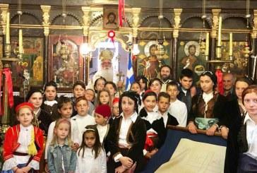Η Κυριακή του Παραλύτου στην Μητρόπολη Δημητριάδος. – Στο Προμύρι ο Σεβασμιώτατος.(video)