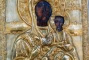 Έλευση Ιεράς Εικόνος Παναγίας Βουλκάνου στην Ανάληψη