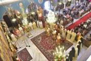 Λαμπρός ο εορτασμός της Αναλήψεως στο Βόλο