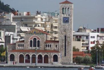 Πανηγύρεις Αγίων Κωνσταντίνου και Ελένης