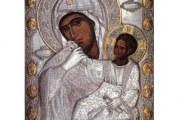 Εορτή της Παναγίας Παραμυθίας στη Μονή Ταξιαρχών