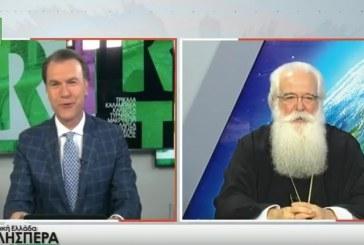 Δημητριάδος Ιγνάτιος: «Το Ισλάμ οφείλει ν' απομονώσει τα φανατικά στοιχεία» -Εφ όλης της ύλης συνέντευξη στο TRT(video)