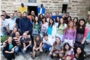 Κατασκηνωτικό πενθήμερο για νέους και νέες του Συνδέσμου Νέων της Ιεράς Μητρόπολης Δημητριάδος 2016