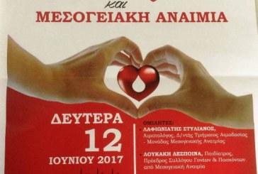 Δύο εθελοντικές Αιμοδοσίες από την Μητρόπολή μας