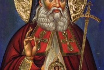 Ενημερωτική Ιατρική Ημερίδα στο Βόλο επί τη μνήμη του Αγίου Λουκά του Ιατρού
