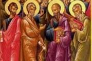 Πανηγύρεις Αγίων Αποστόλων